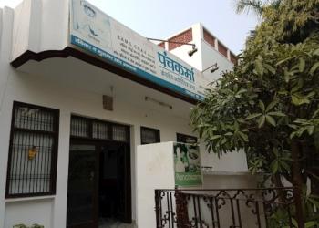 Panchkarma kerala ayurvedic center