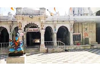 Panchnath Mahadev Temple