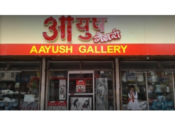 Patanjali Products Aayush Gallery