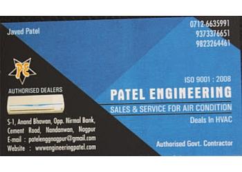 Patel Engineering