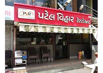 Patel Vihar Restaurant