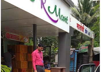 Patel's R Mart