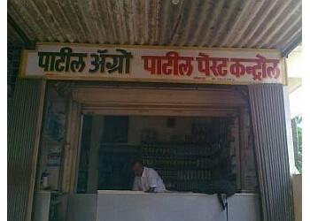 Patil Pest Control