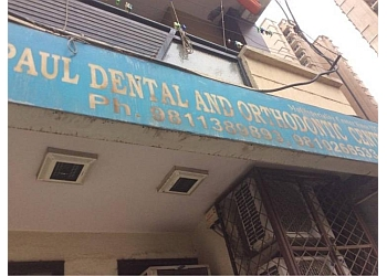 Paul Dental & Orthodontic Centre