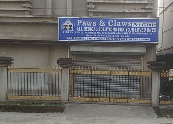 Paws and Claws Pet Clinic