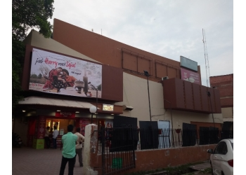 Payal & Jhankar BIG Cinemas