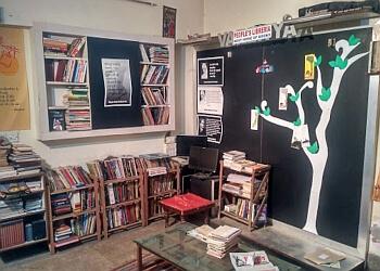 People's Libreria