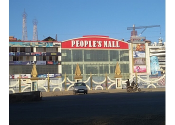 People's Mall