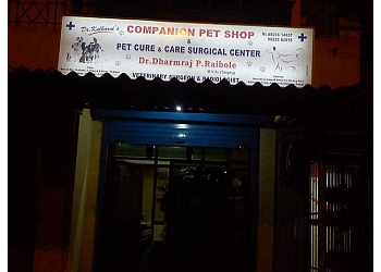 Pet Cure and Care Surgical Centre