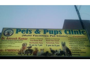 Pets N Pup Clinic