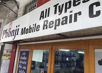 Phonji Mobile Repair Centre
