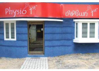 Physio 1st