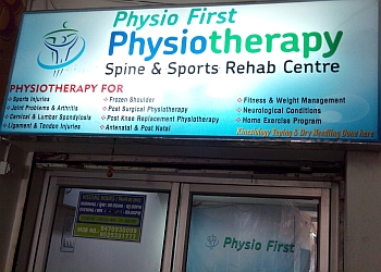Physio First Physiotherapy Spine & Sports Rehab Centre