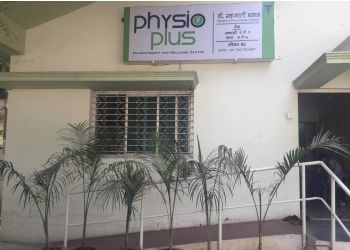 Physioplus Physiotherapy and Wellness Center
