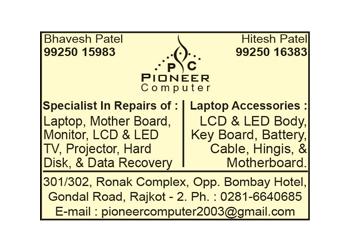 Pioneer Computer