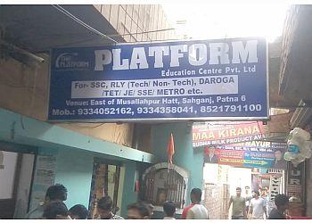 Platform Online & Offline Test Centre
