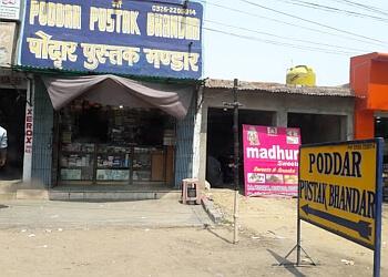 Poddar Pustak Bhandar