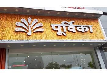 Poorvika Mobiles-Navi Mumbai