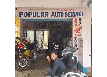 New Popular Auto Service
