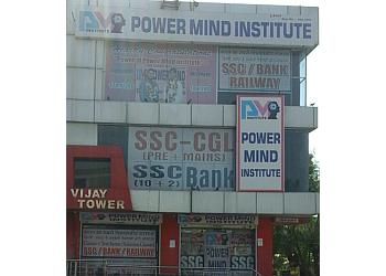 Power Mind Institute