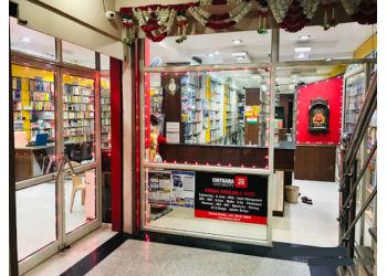Prabhat Book Centre