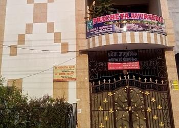 Pracheta Ayurvedic Clinic & Panchakarma center