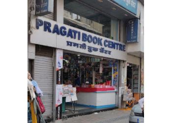Pragati Book Centre