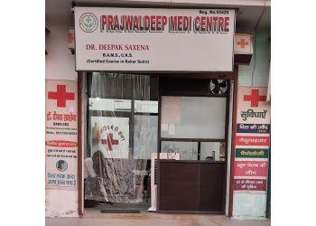 Prajwaldeep Medi Centre An Ano Rectal Centre