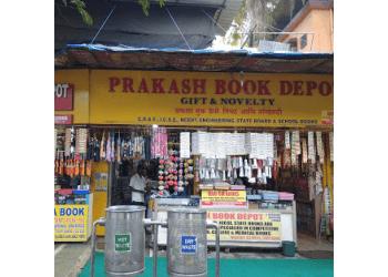 Prakash Book Depot