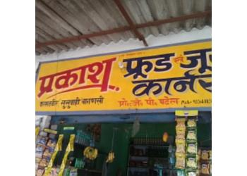 Prakash Frood & Juice Corner