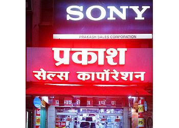 Prakash Sales Corporation
