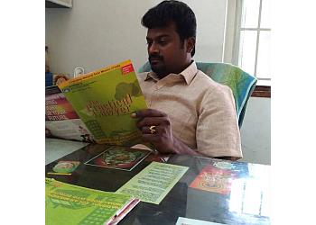 Pranav Law Firm