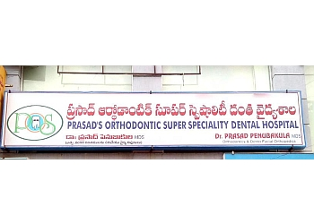 Prasad's Orthodontic Super Speciality Dental Hospital