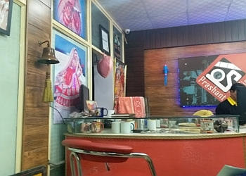 Prashant Studio