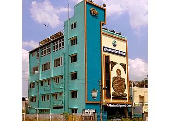 Prashanthi Ayurvedic Centre