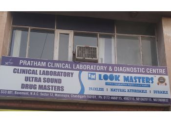 Pratham Clinical Laboratory And Diagnostic Centre