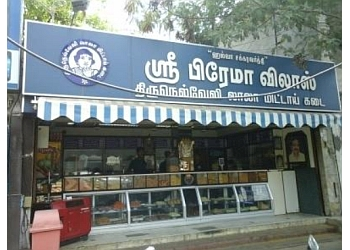 Sri Prema Vilas