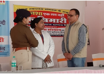 Prerna Sansthan Drug Counselling & Rehabilitation Centre