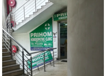 Prihom Homoeopathic Clinic