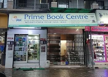 Prime Book Centre