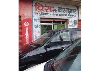 Prince Car Bazar