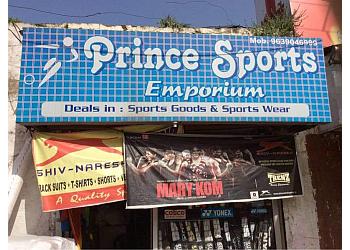 Prince Sports Emporium