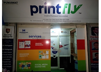 Printfly