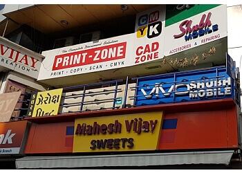 Print-Zone