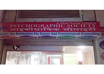 Psychographic Society