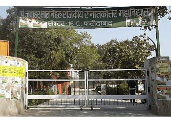 Pt. Jawahar Lal Nehru Government College