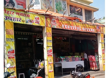 Punit Super Bazar