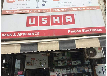 Punjab Electricals