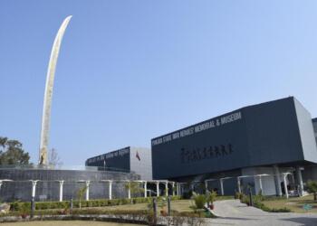 Punjab State War Heroes' Memorial & Museum