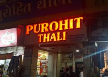 Purohit Thali